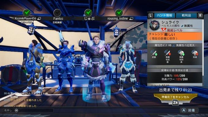 4人のクロスプレイが可能(オンライン加入は必要)