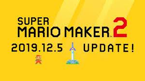 【マリオメーカー2】マスターソード(リンク)の使い方!コース作成の幅が無限に広がる驚きの使い方を徹底解説します。