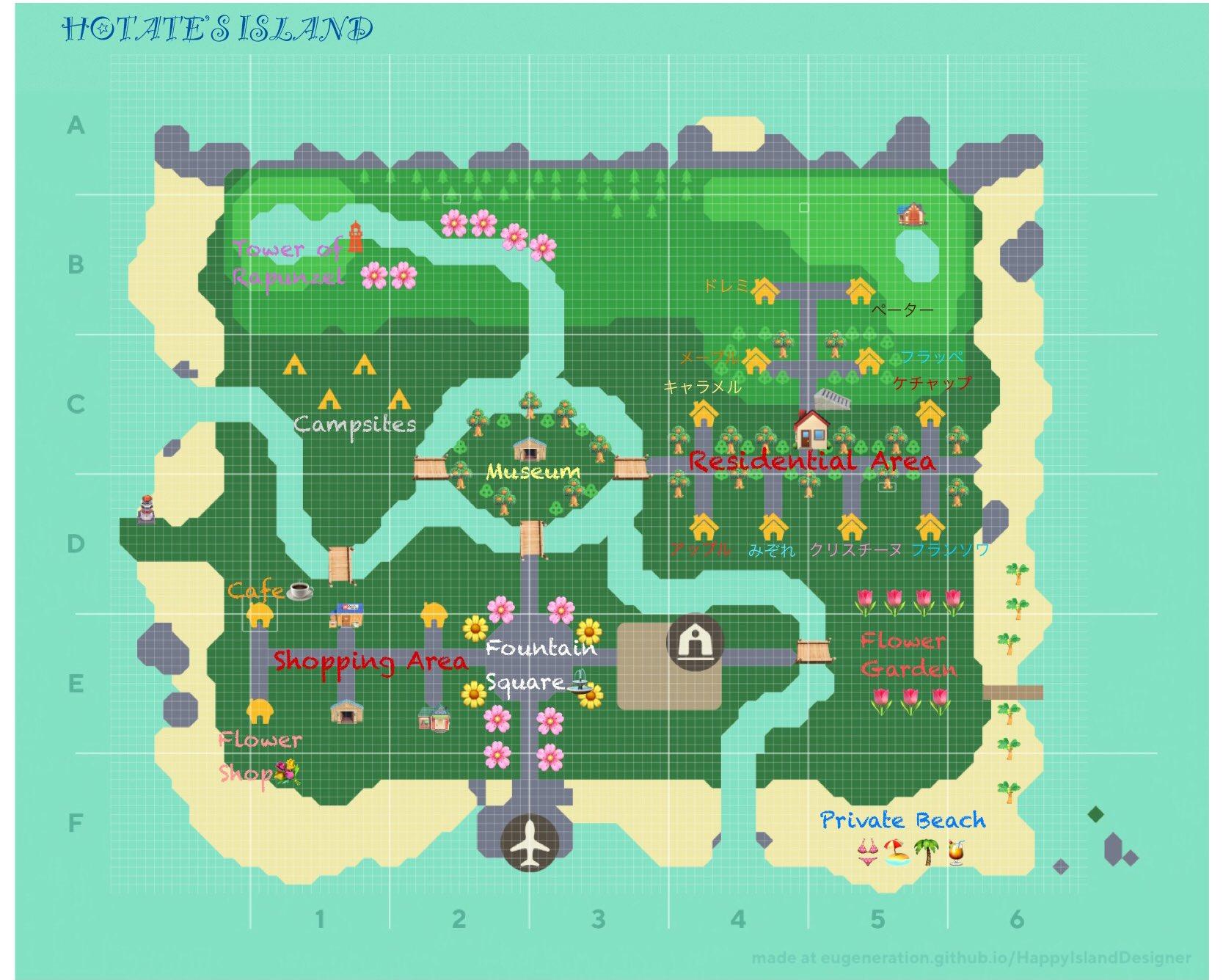 コツ 島 クリエイト