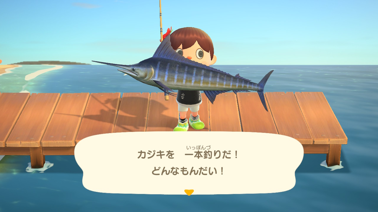 あつ 森 桟橋 魚