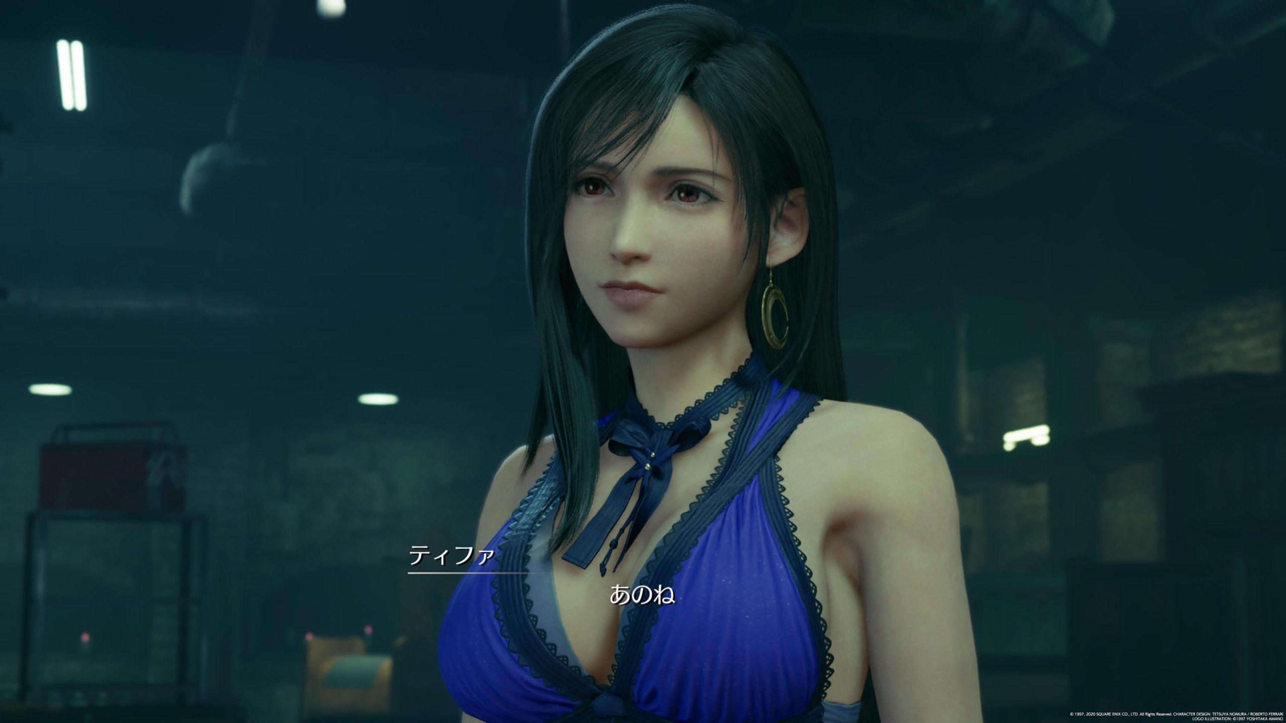 【FF7リメイク】ティファのドレス姿