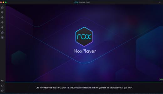 【NoxPlayer】Mac版で起動するとき「99%」のところで止まってしまった時の対処法を紹介。