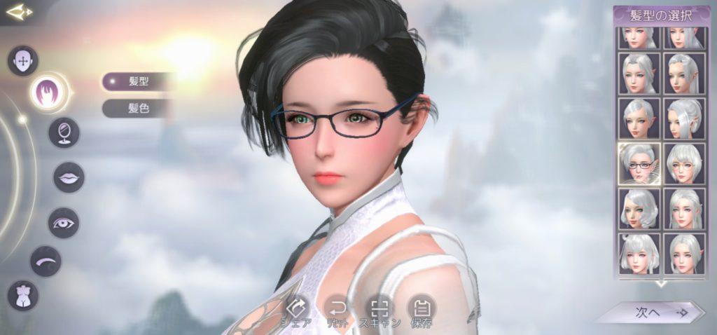 悪い点①:キャラの顔が中華風だから違和感