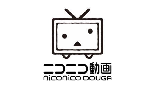 加藤純一は「ニコニコ動画」から誕生した