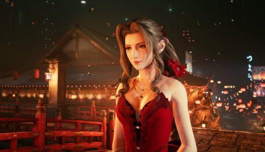 【FF7リメイク】ティファとエアリスのドレス姿が可愛すぎるとSNS上で話題に。