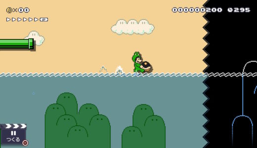 【マリオメーカー2】カエルスーツの使い方!水面を走るにはどうすればいいの?