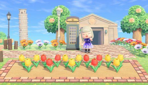 【あつ森】SNSで人気のおすすめ「花壇マイデザイン」一覧!IDまで掲載してるのでご覧ください
