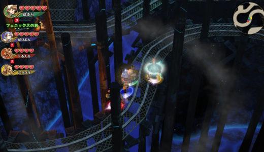 【FFCCリマスター】体験版Liteをプレイしてみた感想!無料でここまでプレイしていいの?