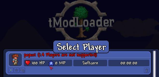 【テラリア】tmodloaderで1.4Ver移行のデータが引き継げないんだが??
